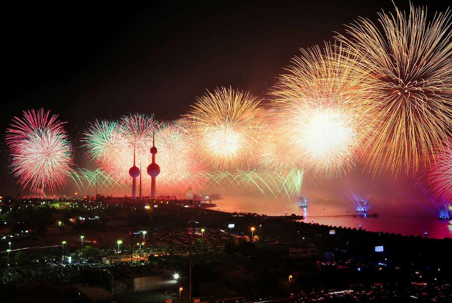 destinos año nuevo